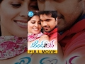 Weekend Love (2014) || Telugu Full Movie || Srihari, Adith, Supriya Sailaja