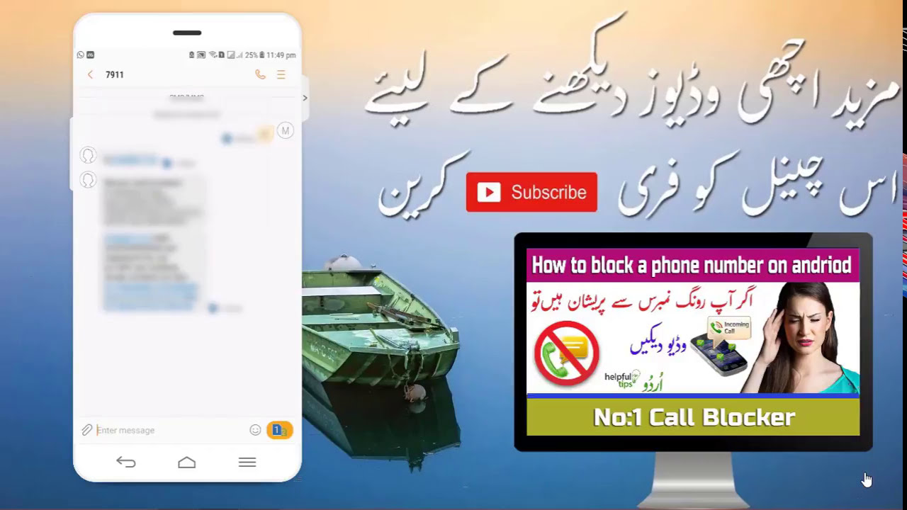 How To Check Numbers on Cnic Secret Code of Mobile Networks You Should Try  by PNN