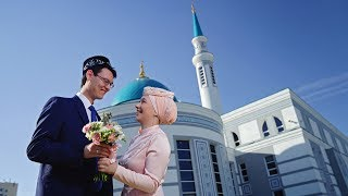 Никах в мечети Ярдэм. Татарская свадьба в Казани Руслана и Кристины. HD 1080p