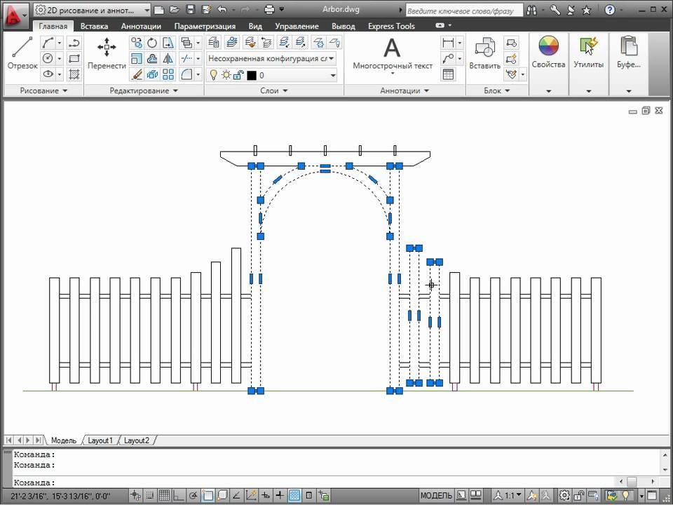 AutoCAD: создание чертежей