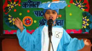 HINDI RECITATION COMPETITION CLASS I