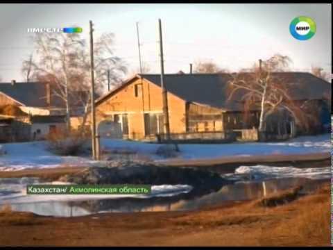 Сонная болезнь в Казахстане: урановый «след» или вмешательство инопланетян?
