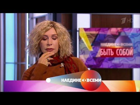 Наедине со всеми - Гость Татьяна Васильева. Выпуск от12.12.2016