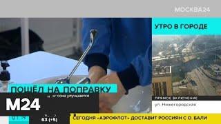Актуальные новости мира за 9 апреля: состояние Бориса Джонсона улучшается - Москва 24