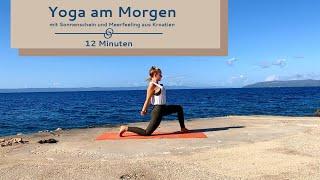 Yoga Morgenroutine | Der perfekte Start in den Tag | Yoga mit Urlaubsfeeling live aus Kroatien