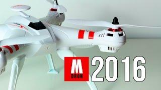 TOP 5 MEJORES DRONES BARATOS 2016(, 2016-11-16T21:00:28.000Z)