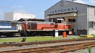 仙台臨海鉄道の機関区でDE65を引き出すSD55 105