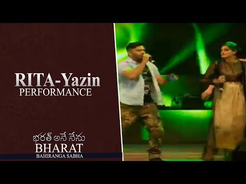 Singers Rita And Yazin Nizar Performance- Bharat Bahiranga Sabha | Bharat Ane Nenu - Mahesh Babu