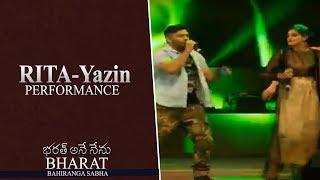 Singers Rita And Yazin Nizar Performance  - Bharat Bahiranga Sabha | Bharat Ane Nenu - Mahesh Babu