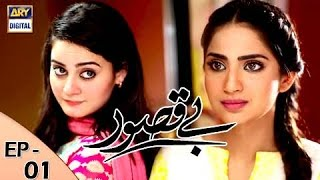 Bay Qasoor Episode 01 - ARY Digital Drama