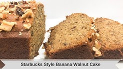 Whole Wheat Banana Bread Starbucks Style  | Priyanka Uppal
