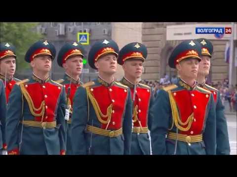 Дефиле роты Почетного Караула г. Волгоград 9 мая 2018г.