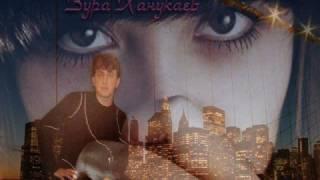 Zura Hanukaev - Черные глаза