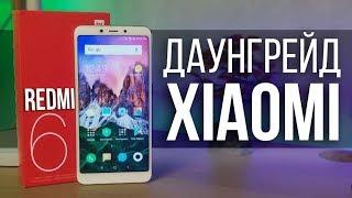 Xiaomi Redmi 6 / 6A - звонилка от Xiaomi или в семье не без уродов!