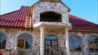 Гибкий Камень. Компания СВОЙ ДЕКОР Краснодар(, 2016-03-18T14:50:46.000Z)