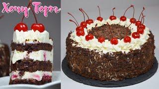 Торт ЧЕРНЫЙ ЛЕС Шварцвальдский торт с вишней торт Шварцвальд Хочу ТОРТ