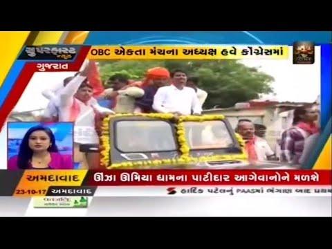 Gujarat Superfast News | ગુજરાત સુપરફાસ્ટ ન્યૂઝ @9 Am | 23rd October 2017