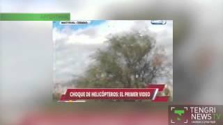 Видео крушения вертолетов в Аргентине появилось в Сети