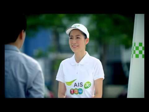 AIS 3G 1-2-call ใจสปอร์ต ปี 4 จัดเต็ม