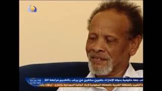 من بيت المبدع محمد نعيم سعد - بيوت وحكايات - قناة النيل الأزرق