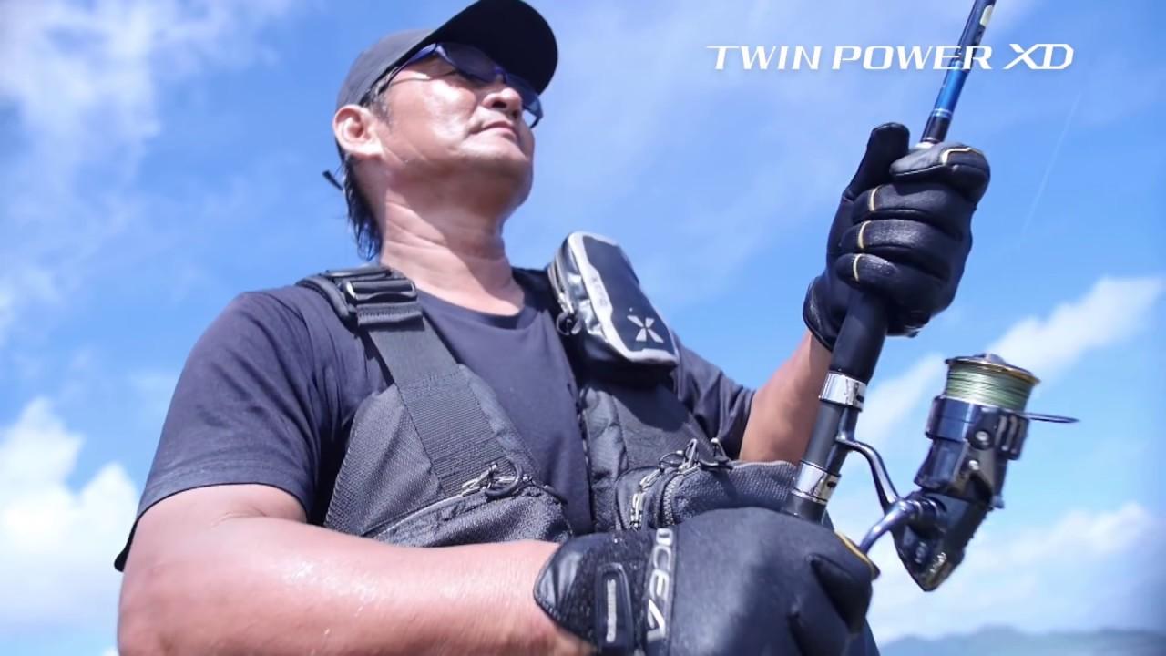 56bdb72fe21 Shimano Twinpower XD - YouTube