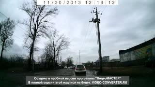 Рубцовск 30.11.2013