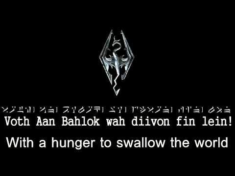 Skyrim Main theme with Lyrics (Dragon and English)