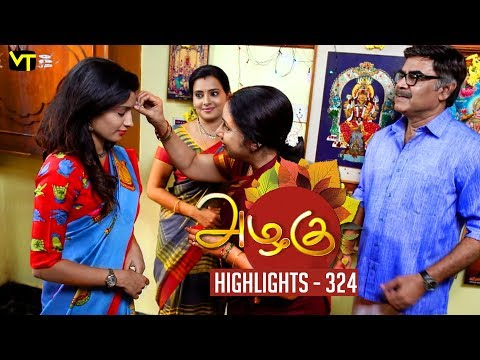 Azhagu Tamil Serial Episode 324 Highlights on Vision Time Tamil. Azhagu is the story of a soft & kind-hearted woman's bonding with her husband & children. Do watch out for this beautiful family entertainer starring Revathy as Azhagu, Sruthi raj as Sudha, Thalaivasal Vijay, Mithra Kurian, Lokesh Baskaran & several others. Stay tuned for more at: http://bit.ly/SubscribeVT  You can also find our shows at: http://bit.ly/YuppTVVisionTime  Cast: Revathy as Azhagu, Sruthi raj as Sudha, Thalaivasal Vijay, Mithra Kurian, Lokesh Baskaran & several others  For more updates,  Subscribe us on:  https://www.youtube.com/user/VisionTimeTamizh Like Us on:  https://www.facebook.com/visiontimeindia