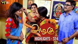 Azhagu Tamil Serial   அழகு   Episode 324   Highlights   Sun TV Serials   Revathy   Vision Time