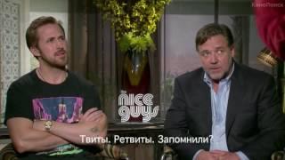 «Славные парни» (2016): Вирусный ролик №2 (русские субтитры)