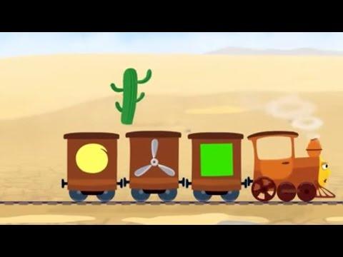 Песенки для детей - Квадрат и круг ( Смышленый паровозик ) развивающая