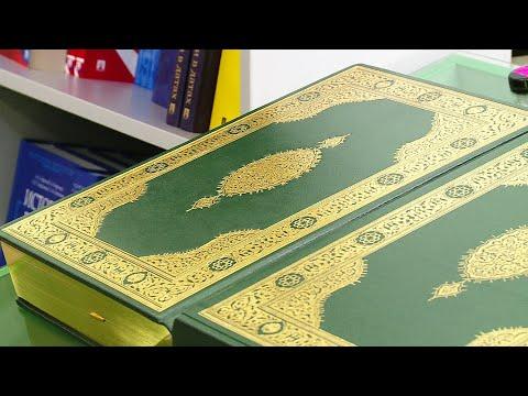 Можно ли в Рязани отыскать книги на арабском языке?