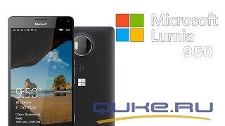 Обзор Microsoft Lumia 950 < Quke.ru >