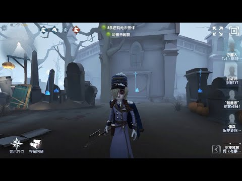 #7 Grave keeper   Pro Player   China Server   The Red Church   Identity V  
