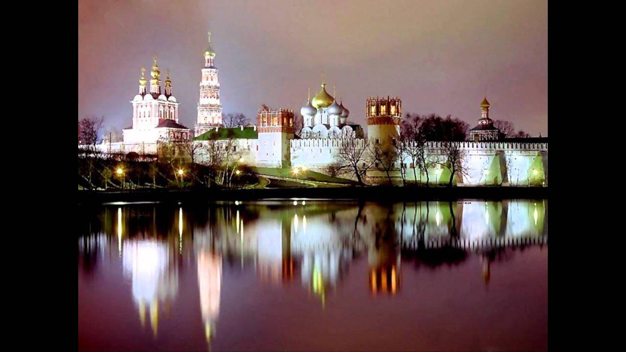 moskau moskau russland ist ein sch nes land youtube. Black Bedroom Furniture Sets. Home Design Ideas