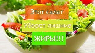 Как приготовить простой салат из свежих огурцов и помидор
