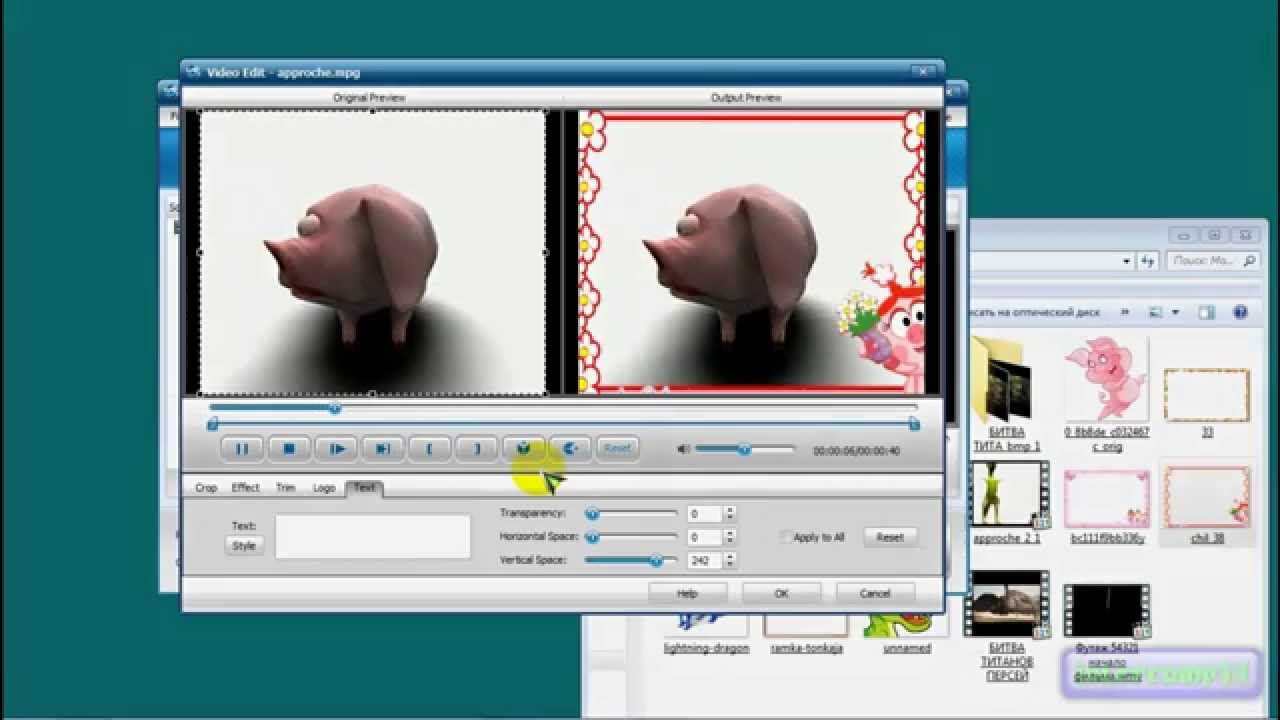 Как в видео вставить картинку или надпись