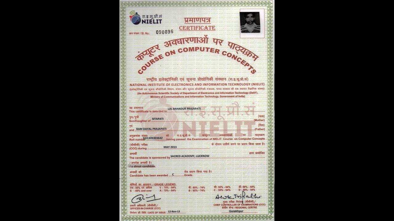 Lal bahadur ccc certificate youtube lal bahadur ccc certificate xflitez Image collections