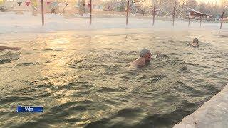 Уфимские моржи готовятся к Чемпионату мира по зимнему плаванию