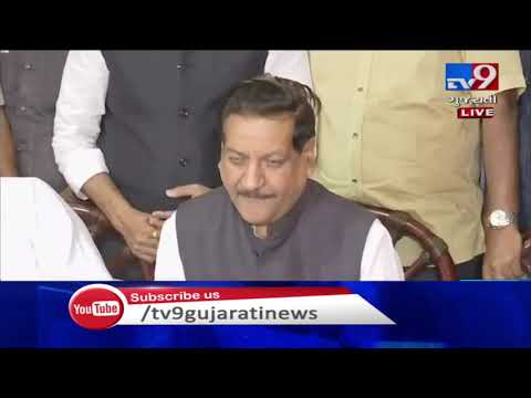 'Discussions Were Concluded In A Very Positive Manner.', Says Prithviraj Chavan, Congress Leader