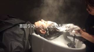 JOYBOXRiverplusヘッドスパ専門 大阪、京都の県境の島本町の水無瀬。高...