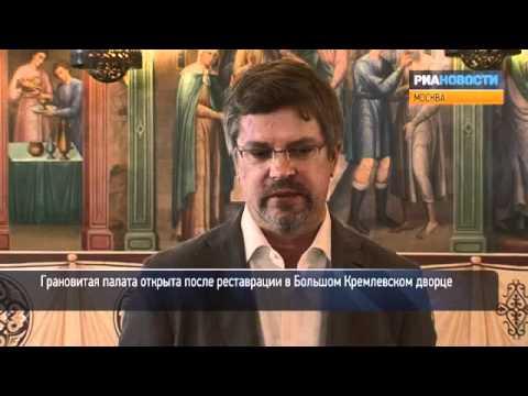 03.02.2014 Грановитая палата фрески
