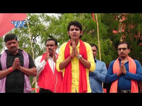 HD शिव के काँवरिया - Shiv Ke Kanwariya | Sachin Tiwari