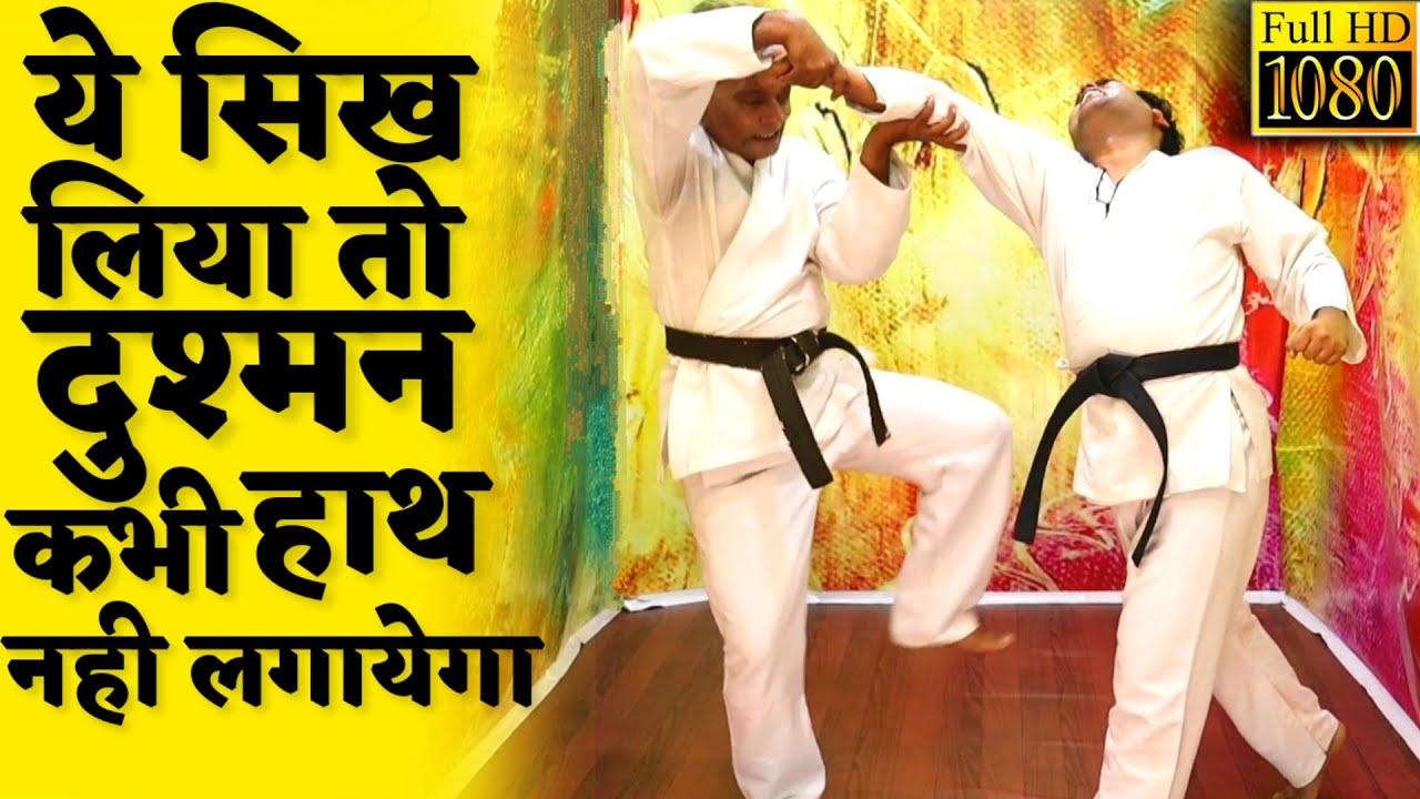 Self Defence  Self Defence Techniques  Self Defence Training  Karate Training   Karate  Street Fight