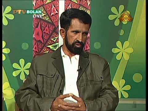 Interview of  Brahui  Linguists ,Historian  Nazir Shakir Brahui on PTV Bolan.=part 1