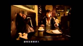 [avex官方]伍佰 & China Blue 愛妳越來越多(MV完整版)