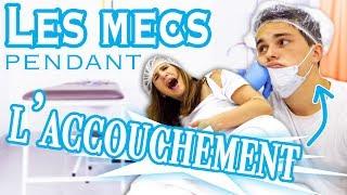 LES MECS PENDANT L'ACCOUCHEMENT - ANGIE LA CRAZY SÉRIE - ANGIE MAMAN 2.0 thumbnail