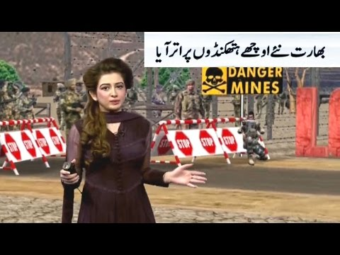 LOC | India Ki Chalakia | Pakistani Media on India Latest | Neo News | 7 Oct 2016