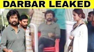 Darbar leaked Shooting Spot Video | Rajnikanth, Nayanthara | AR Murugadoss | Anirudh