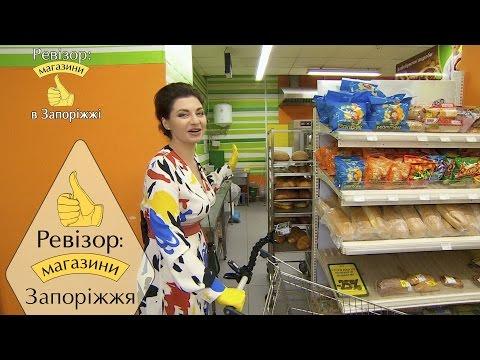 Ревизор: Магазины. 1 сезон - Запорожье - 08.05.2017